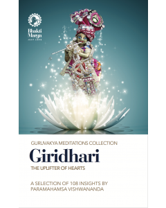 Giridhari The Uplifter of Hearts