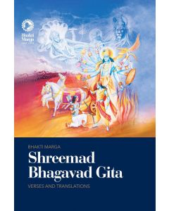 Shreemad Bhagavad Gita: Verses and Translations